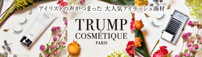 TRUMP COSMETIQUE PARIS